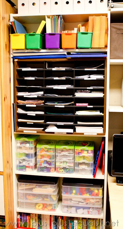 Our Homeschool Room 2012 2013 1 1 1 1