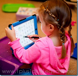 Home Preschool Letter B -8267