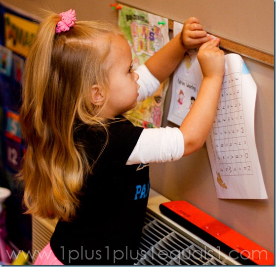 Home Preschool Letter F-1558
