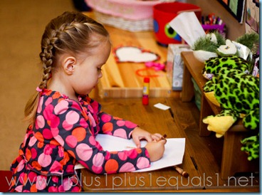 Home Preschool Letter Ff -1645