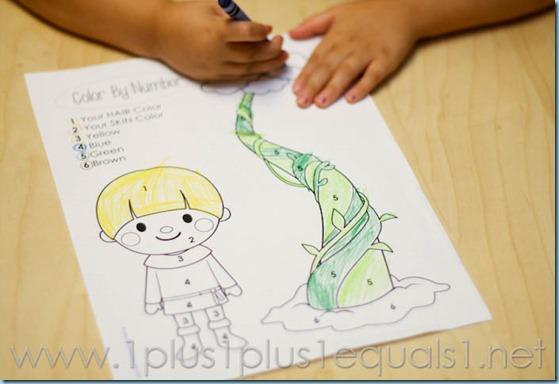 Home Preschool Letter Jj -4693
