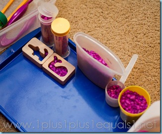 All By Myself Preschool Boxes -5593