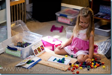 All By Myself Preschool Boxes -5597