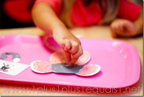 Home Preschool Letter M -8466