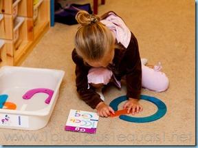 Home Preschool Letter Gg -2116