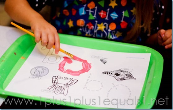 Home Preschool Letter Q -0353