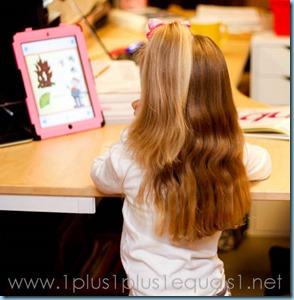 Home Preschool Letter Q -0546
