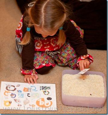 Home Preschool Letter Q -0596