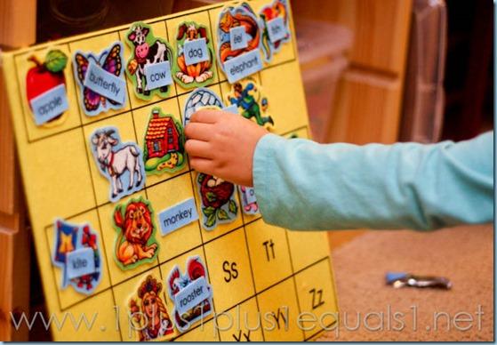 Home Preschool Letter R -0638