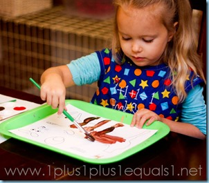 Home Preschool Letter R -0653
