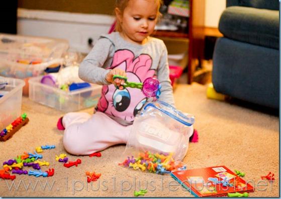 Home preschool -0731