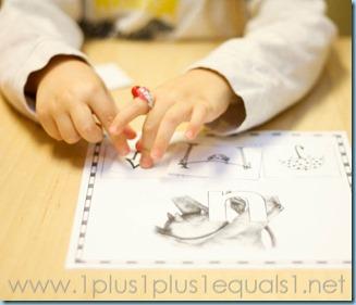Home Preschool Letter U -3614