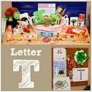 Home Preschool Letter T