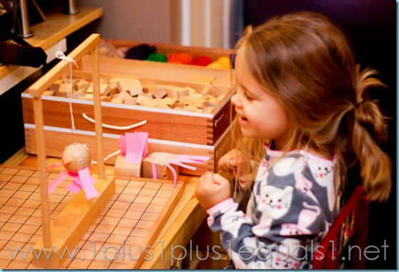 Home Preschool -5526