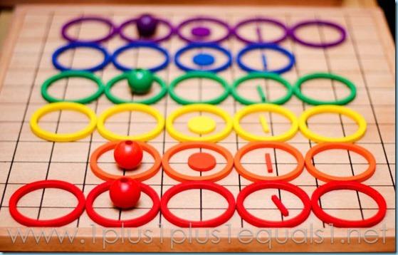 Spielgaben -5438