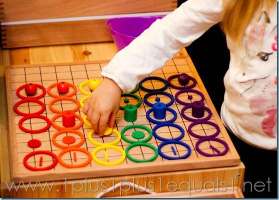 Spielgaben -6305