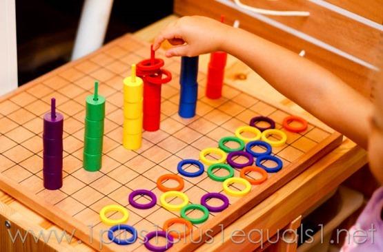 Spielgaben -0245