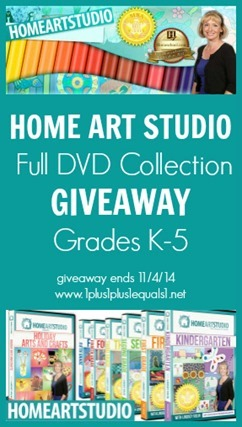 Home Art Studio Giveaway ends 11.4.14
