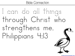Philippians 4:13 Printable