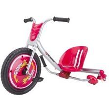 Rip Rider