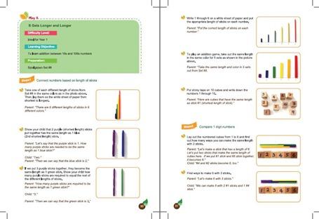 Spielgaben Math Guide Play 8