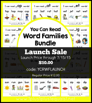 You Can Read Word Families Bundle Launch Sale July 2015