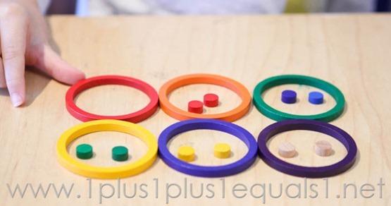 Spielgaben -2653