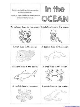 Accordion Book Printabls OCEAN