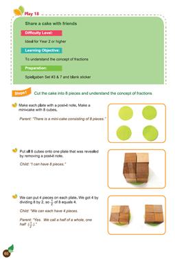 Spielgaben Math Ch 4 Fractions Play 18 Share a Cake