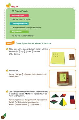 Spielgaben Math Ch 4 Fractions Play 20 2D Figure Puzzle