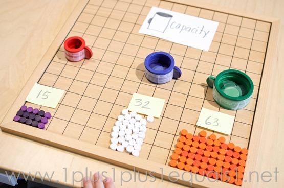 Spielgaben -3904