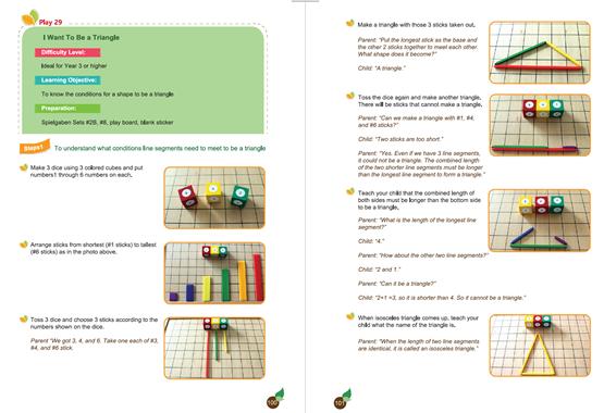 Spielgaben Math Play 29