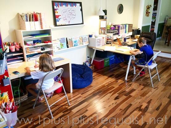 homeschool -7330