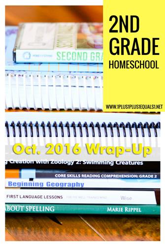 2nd Grade Homeschool Wrap Up Oct 2016