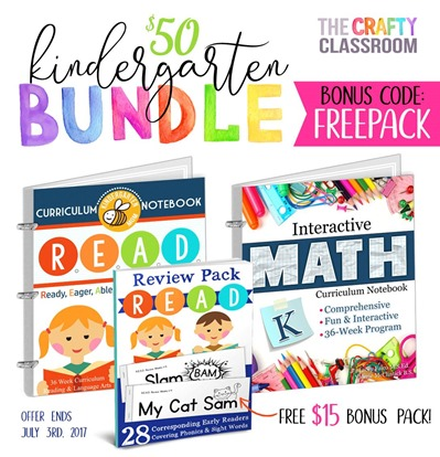 Crafty Classroom Kindergarten Bundle