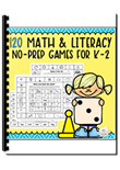 120_Math_and_Literacy