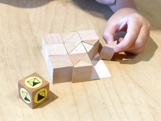 Spielgaben (1 of 3)