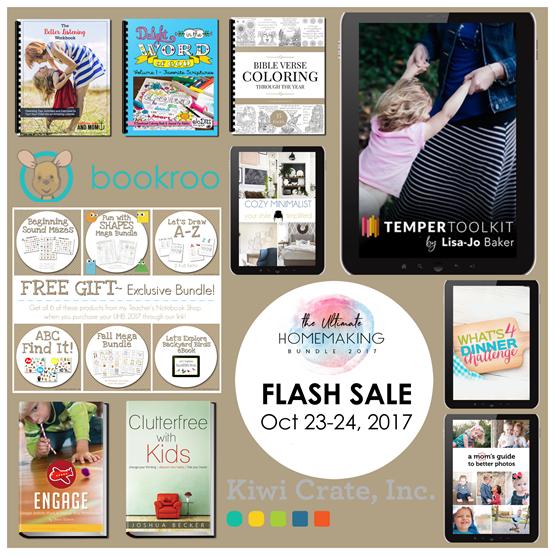 UHB 2017 flash sale
