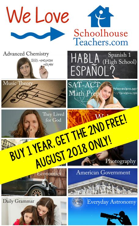 SchoolhouseTeachers August 2018 Sale