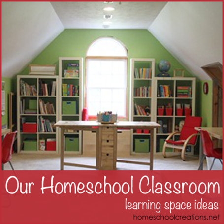 Homeschool-Room from Homeschool Creations