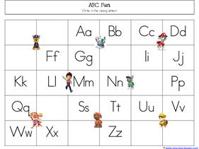 Paw Patrol Kindergarten Printables (12)
